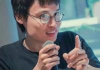 清华博士生徐腾:我有趣,没有争议