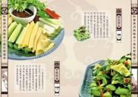 菜单语言学