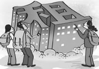 日本的变态租房制度