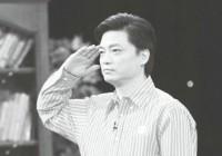 """崔永元的""""拍案而起"""""""