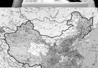 傅中星改地图